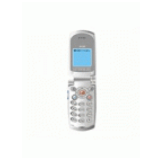 How to SIM unlock Daewoo DW-138 phone