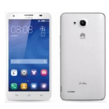 Unlock Huawei G7720 phone - unlock codes