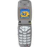 Unlock LG VX4400B phone - unlock codes