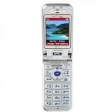 Unlock LG VX8000 phone - unlock codes