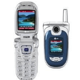 Unlock LG VX8100 phone - unlock codes