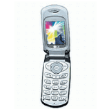 Unlock LG W5400 phone - unlock codes