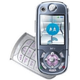Unlock Motorola MS340 phone - unlock codes