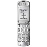 Unlock Motorola T720i phone - unlock codes