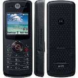 Unlock Motorola W175 phone - unlock codes