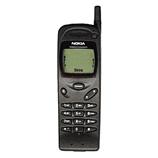 Unlock Nokia 3110 phone - unlock codes
