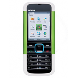 Unlock Nokia 5000 phone - unlock codes