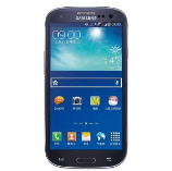 Unlock Samsung Galaxy Grand Neo Plus phone - unlock codes