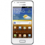 Unlock Samsung i9070P phone - unlock codes