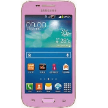 Unlock Samsung SM-G350L phone - unlock codes