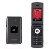 Unlock Samsung T336 phone - unlock codes