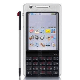 Unlock Sony Ericsson P1i phone - unlock codes