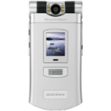 Unlock Sony Ericsson Z800i phone - unlock codes